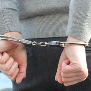逮捕された、身近な人