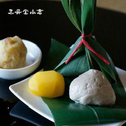 ◇秋の京菓子十撰◇ 期間限定の味わい「生麩餅 栗」【三昇堂小倉】