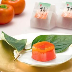 ◇秋の京菓子十撰◇ 愛宕柿の果肉をふんだんに使った秋風味のゼリー「じゅくし柿」【京阿月】