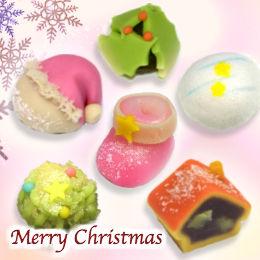 予約受付スタート!「クリスマスの上生菓子詰め合わせ」【甘春堂】