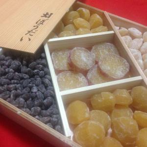 ◇秋の京菓子十撰◇ とっても贅沢な味わい 京都老舗の甘納豆(重箱入り)