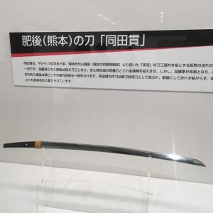 ヱヴァンゲリヲンと日本刀展②