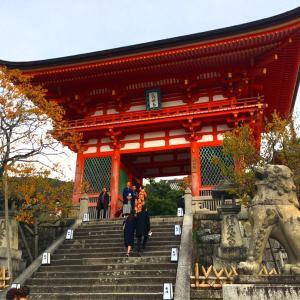 心屋塾 Beトレに参加 in Kyoto