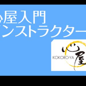 ■ 各種メニュー・料金表 【 西風 裕 】