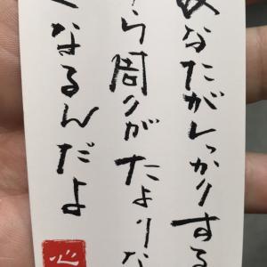 【終了】心屋塾オープンカウンセリング 初の東京開催でした。