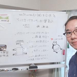 【開催終了】心屋塾オープンカウンセリング