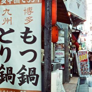 令和元年夏のちょっと前・olympus om-1 f-zuiko 1.8/50 w/cinestill 800