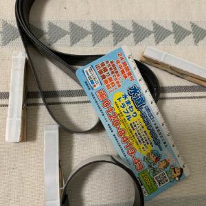 テープ磁石