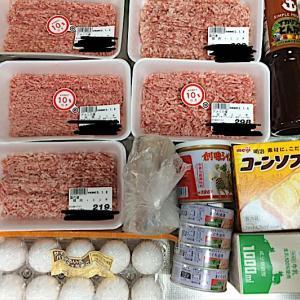 予算額6,000円で5日分の食材買えるかな?