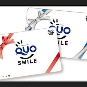 QUOカード、ここで使ってみた!