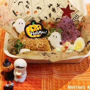 10月のレッスン『ハロウィンわんこごはん♪』
