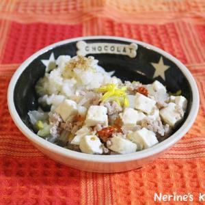 白い麻婆豆腐&私の想い