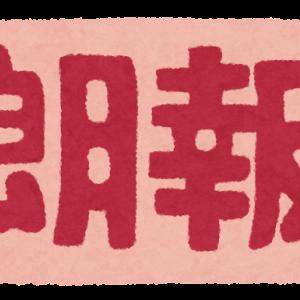 【朗報】株始めて2年目ワイの成績ωωωωωωωωω