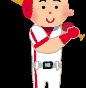 【野球】DeNA「500億」赤字で 赤字が続くようであれば、ベイスターズの売却も視野に