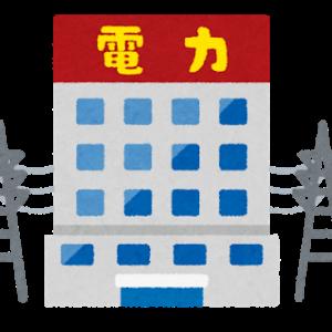 【悲報】ワイ電力会社員、休めない
