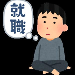 【朗報】ワイ無職、スーツを着て東京を徘徊中