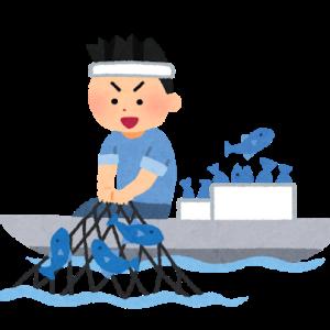 漁師(年収1000万円)「海に落ちてる魚勝手に拾って売るわw」←これが許される理由w