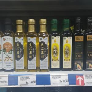 ジャカルタのスーパーで最近気になったもの、取り敢えず3つ。