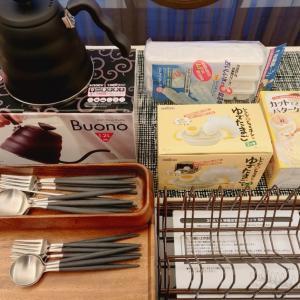 無くなったらプチパニックになるキッチン用品3つ