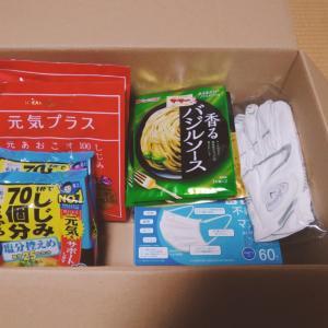 国際郵便EMS。インドネシアへ送る準備を。