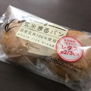 シャトレーゼの玄米まるパン