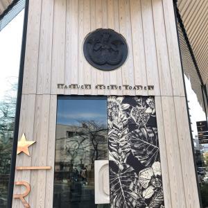 Starbuks Roastery Tokyo レポート