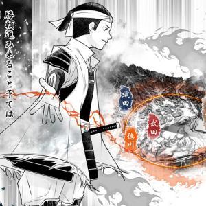 長篠の戦は徳川の戦なのである【天正2年~天正3年編】