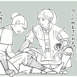 大久保主水忠行と徳川家康と嘉定菓子