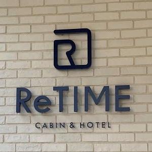 ReTIME CABIN & HOTEL