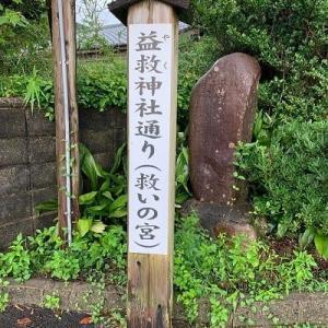 屋久島2020 梅雨末期のダイビング(2) 2020/7/27(月)