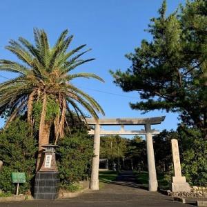 Go To 屋久島(4)2020年10月6日(火)台風まえ…