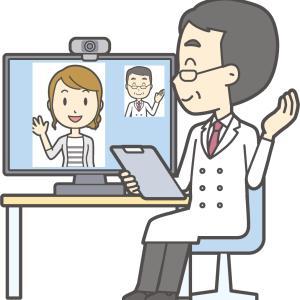 ◆オンライン診療◆