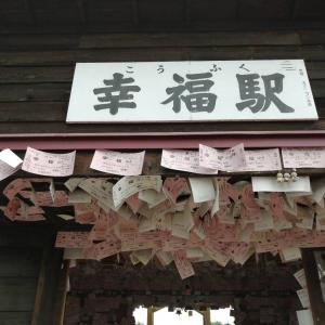 ★AYA世代がん患者への支援(東京都)★