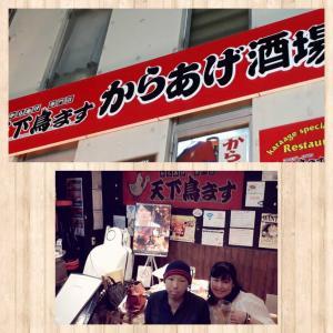 ★9/22 免活!!飲み会@東京池袋★