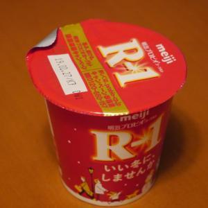 R1で風邪予防