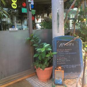 ギリシャ・アテネのウニパスタが美味しいとブログで噂なレストランアルグラで食べてみた正直な感想
