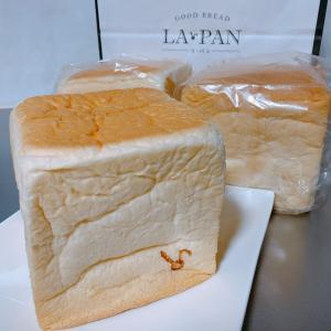 専門店の食パン&北海道菓子