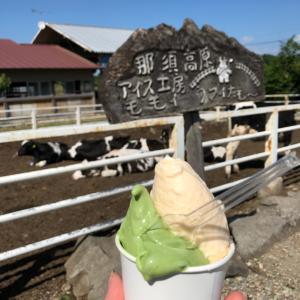 那須高原へ