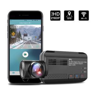 360度撮影ドライブレコーダー【P1】の商品レビュー
