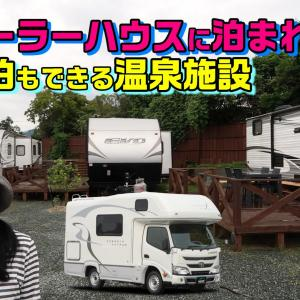 湯YOUパーク『大牟田天然温泉  最高の湯』~動画編~