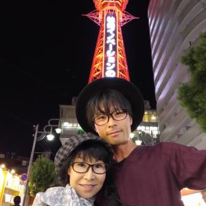 大阪キャンピングカー旅行(アキ)パート1