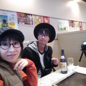 大阪キャンピングカー旅行(アキ)パート4