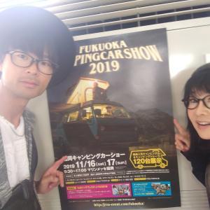 福岡キャンピングカーショー2019[マリンメッセ福岡]
