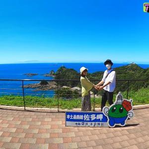 超絶景!本土最南端・佐多岬