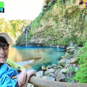 鹿児島県雄川の滝・青い滝壺に魅了