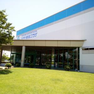 6/21(日) 小松市の航空プラザで、前政府専用機の貴賓室の展示を観てきました。