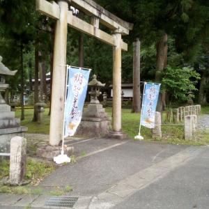 7/1(水) 福井県、紙祖神岡太神社・大瀧神社へお参りに行ってきました。