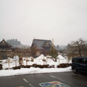 河北郡津幡町、俱利伽羅不動寺西之坊鳳凰殿へお参り。