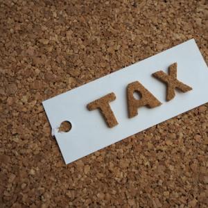 自動車税の支払い
