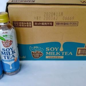 送料・税込み400円で415mlのソイミルクティー1箱(24本入)買えました!?